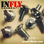 Stock Carriage Bolt in Stock M6*12,M6*16  Head dia.14*4,square 6*1.5-Infly Fasteners Manufacturers